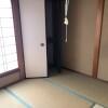 4DK House to Buy in Kyoto-shi Yamashina-ku Japanese Room
