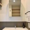 1SLDK Apartment to Buy in Taito-ku Interior