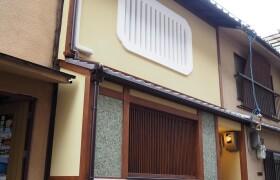 2LDK House in Kanayacho - Kyoto-shi Higashiyama-ku