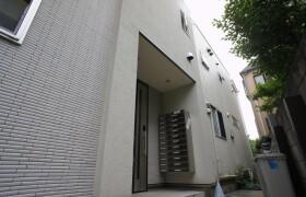 BUREAU D LIBRE - Guest House in Shinagawa-ku