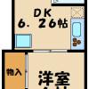 1DK Apartment to Rent in Kawasaki-shi Miyamae-ku Floorplan