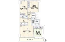 3LDK Apartment in Shiratoridai - Yokohama-shi Aoba-ku