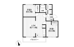 2LDK Apartment in Sakuradai - Yokohama-shi Aoba-ku