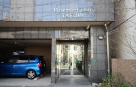 福岡市中央区 白金 1K {building type}