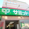 1R Apartment to Rent in Toda-shi Supermarket
