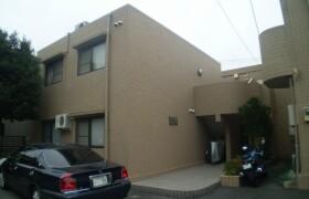 3DK Mansion in Higashifushimi - Nishitokyo-shi