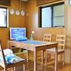 2LDK House to Rent in Kita-ku Living Room