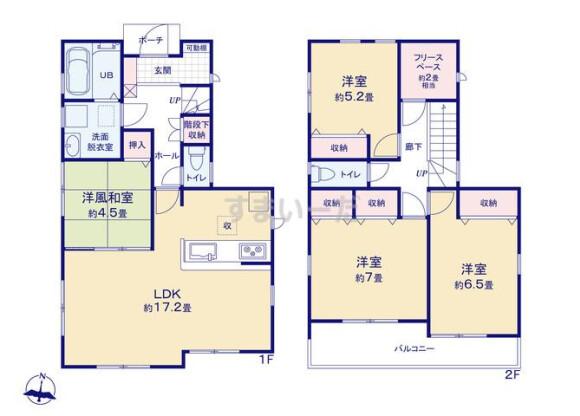 4LDK House to Buy in Kawagoe-shi Floorplan