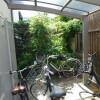 2LDK Terrace house to Rent in Saitama-shi Kita-ku Shared Facility