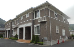 2LDK Apartment in Manda - Hiratsuka-shi