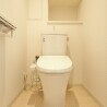 1LDK Apartment to Rent in Toshima-ku Toilet