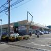 1K Apartment to Rent in Kashiwa-shi Supermarket