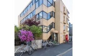 Whole Building Apartment in Minami7-jonishi - Sapporo-shi Chuo-ku