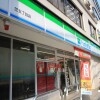 Shop Retail to Buy in Minato-ku Convenience store