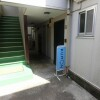 Whole Building Apartment to Buy in Nishitokyo-shi Outside Space