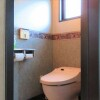 3LDK House to Buy in Atami-shi Toilet