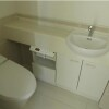 2LDK アパート 名古屋市中区 トイレ