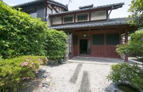 10K House in Yase konoecho - Kyoto-shi Sakyo-ku