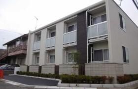 1LDK Mansion in Hinohommachi - Hino-shi