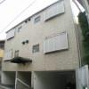 1K アパート 目黒区 外観