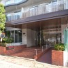 3LDK Apartment to Buy in Ota-ku Building Entrance