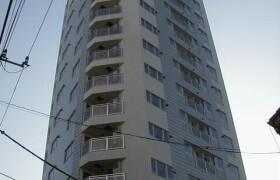 2LDK Mansion in Oi - Shinagawa-ku