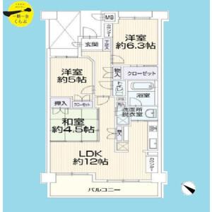 3LDK {building type} in Higashiyamacho - Itabashi-ku Floorplan
