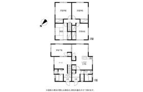 5LDK House in Korokudai - Matsudo-shi