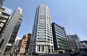 3LDK {building type} in Kojimachi - Chiyoda-ku