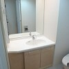 1K Apartment to Rent in Suginami-ku Washroom