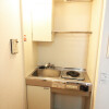 1R Apartment to Rent in Chiyoda-ku Kitchen