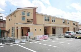 1LDK Apartment in Asahimachi - Machida-shi