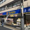 Whole Building Apartment to Buy in Sumida-ku Drugstore