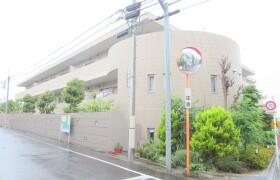 2LDK Mansion in Minami - Meguro-ku