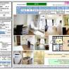 1K Apartment to Rent in Osaka-shi Higashisumiyoshi-ku Rent Table