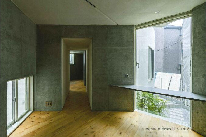 Whole Building Apartment to Buy in Shibuya-ku Outside Space