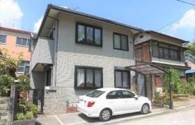 5SLDK House in Shimosakamoto - Otsu-shi