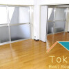 2DK Apartment to Rent in Shibuya-ku Interior