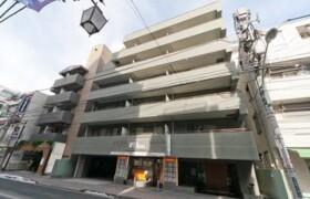 1LDK Mansion in Fuda - Chofu-shi