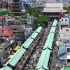 1LDK Apartment to Buy in Taito-ku Landmark
