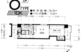 1DK {building type} in Yakuin - Fukuoka-shi Chuo-ku