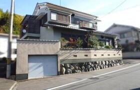 Whole Building House in Fukakusa hotojiyamacho - Kyoto-shi Fushimi-ku