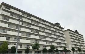 3LDK Mansion in Owariasahi-shi