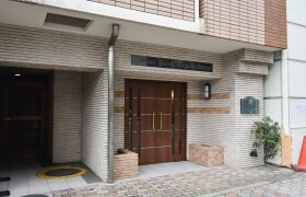 1R Mansion in Kamiosaki - Shinagawa-ku