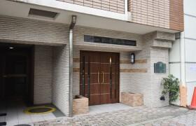 品川区上大崎-1R公寓大厦