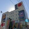 1K Apartment to Rent in Chiba-shi Hanamigawa-ku Home Center