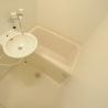 1K Apartment to Rent in Kobe-shi Chuo-ku Interior