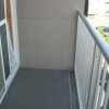 1K Apartment to Rent in Zama-shi Balcony / Veranda