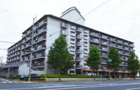 3LDK Apartment in Nishikujo shimamachi - Kyoto-shi Minami-ku