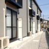 1K Apartment to Rent in Soka-shi Balcony / Veranda